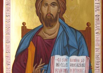 Lord Jesus Christ The Savior